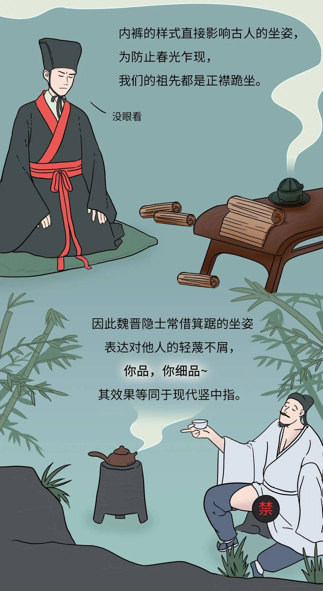 (涨知识)实不相瞒,内裤让人类免于灭绝