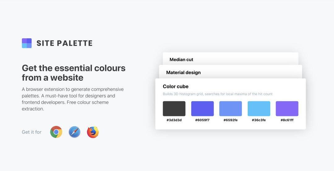 58个设计师最佳配色工具网站