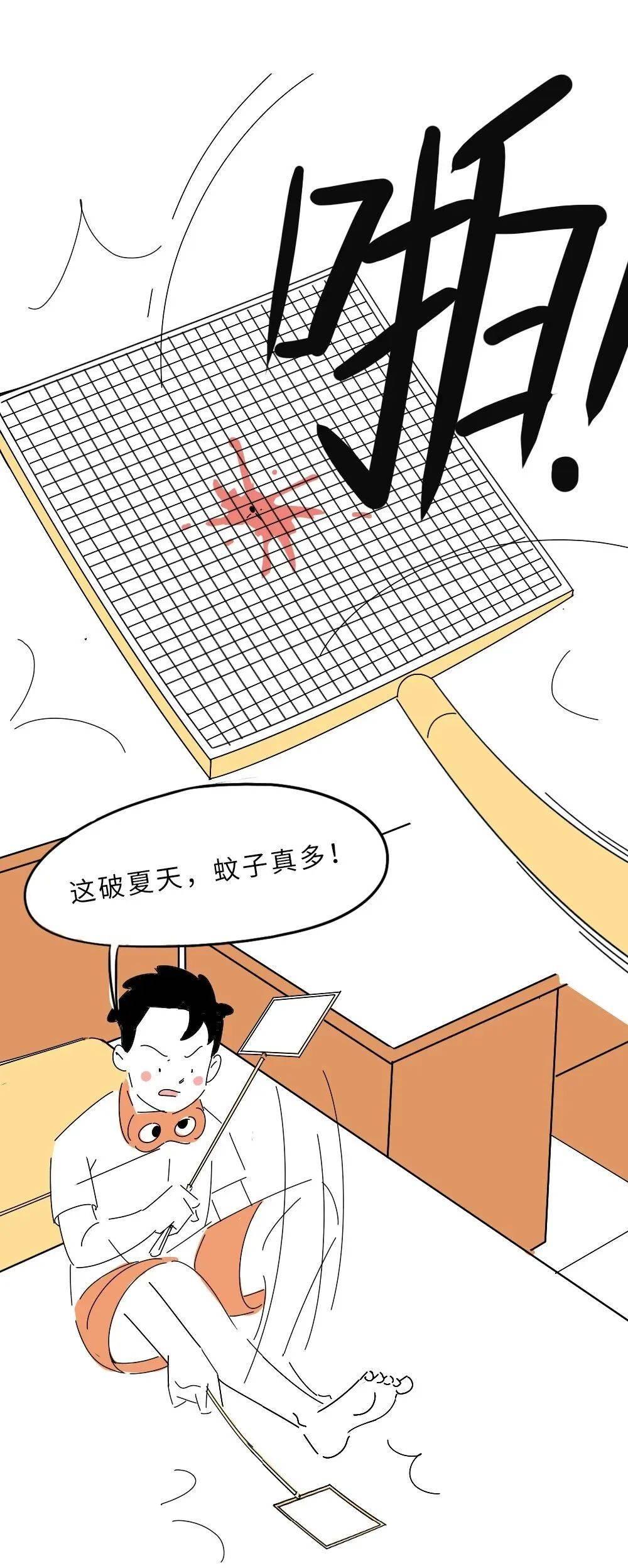 (涨知识)到底住几楼,才能没蚊子?