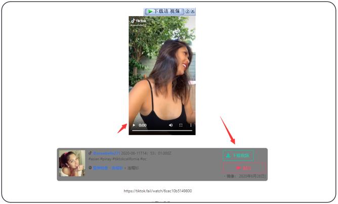 (网站分享)TikTok网页版:低调使用!看遍全球小姐姐